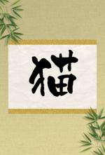 _hitomoji_template