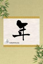 Kkurita_hitomoji_template